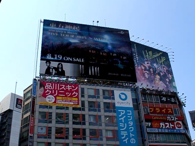 shibuya with ad