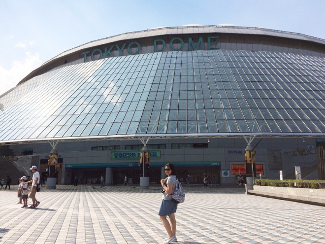 todome