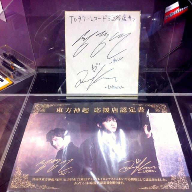 toho signature shibuya