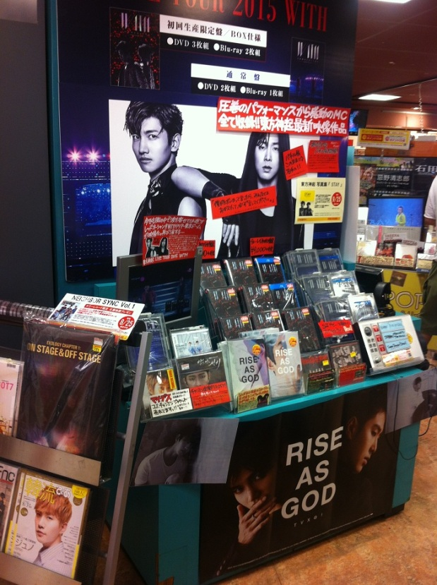 tower records umeda