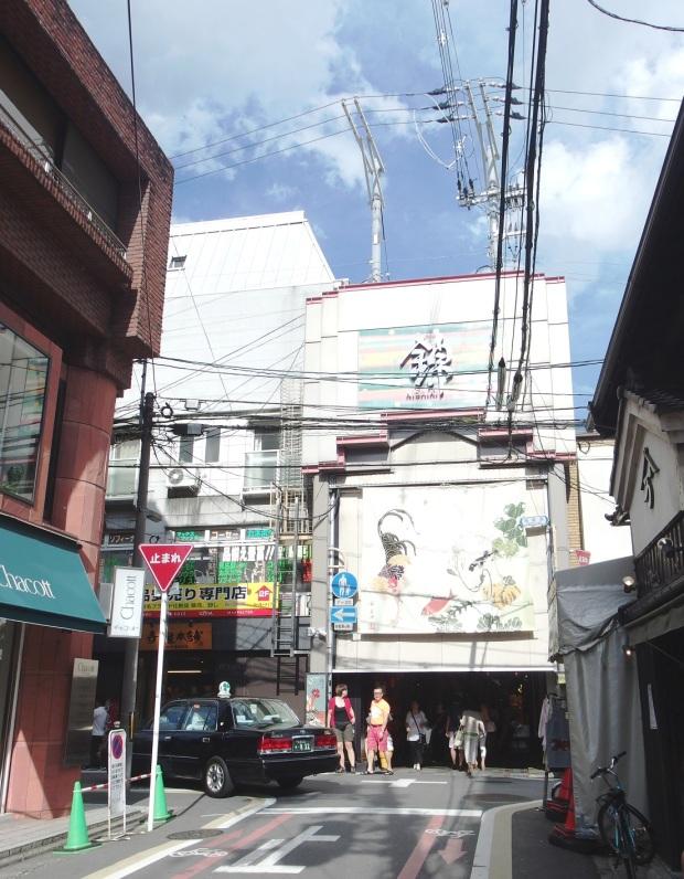 nishiki-market-1