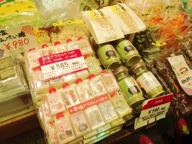 nishiki-market-12
