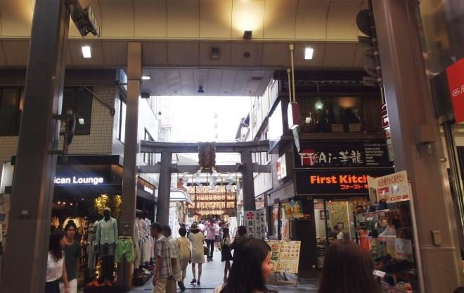 nishiki-market-18
