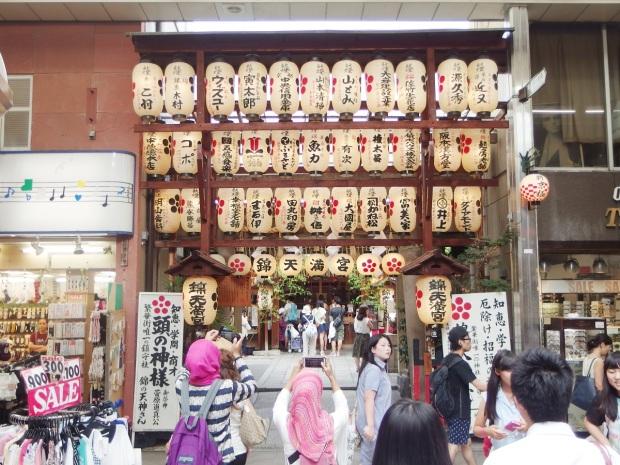 nishiki-market-19