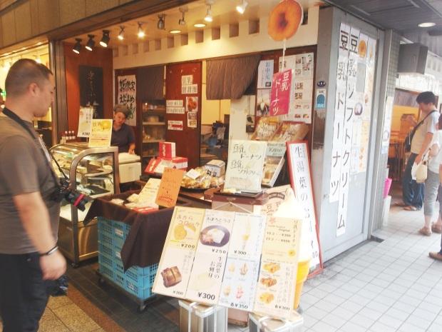 nishiki-market-4
