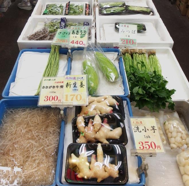 nishiki-market-9