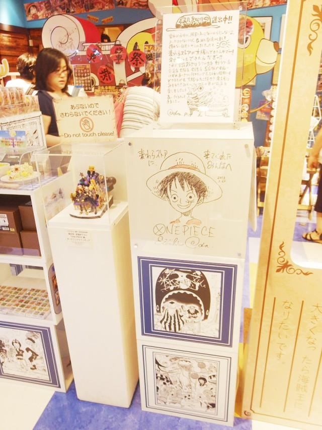 mugiwara store shibuya parco-2