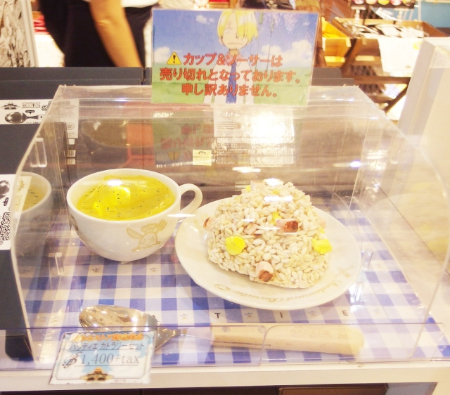 mugiwara store shibuya parco-5