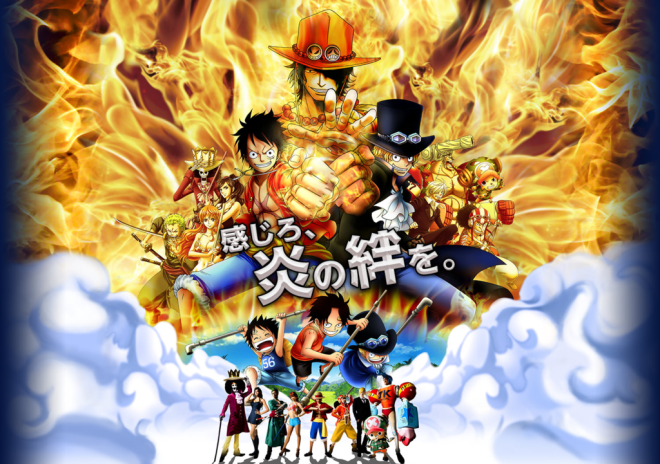 One_Piece_Premier_Show_2015_Poster