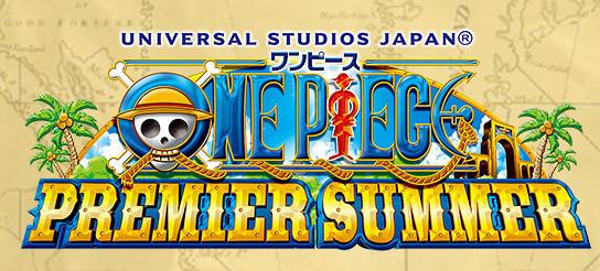 One_Piece_Premier_Summer_Logo