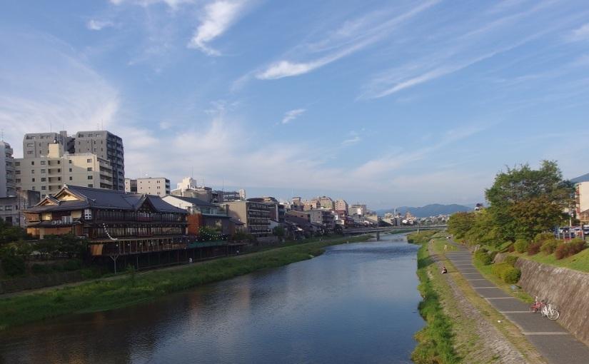 [ITINERARY] 6 Days in Japan (Osaka, Nara,Kyoto)